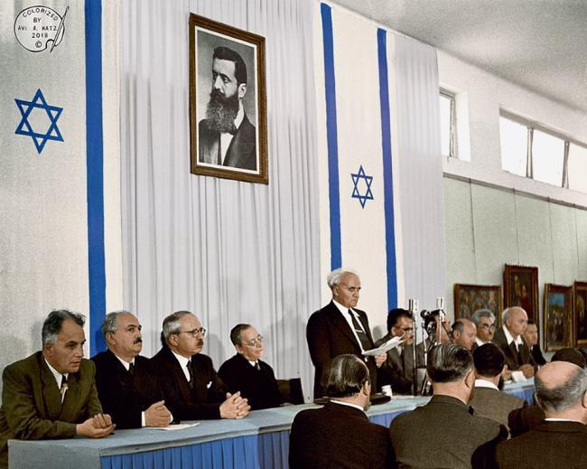 Colorized photo by Avitz Avi a. Katz